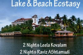Kerala Lake and Beach Tour packages